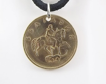 Horse Coin Necklace, Bulgaria 5 Stotinki, Coin Pendant, Leather Cord, Mens Necklace, Womens Necklace, Year 1999
