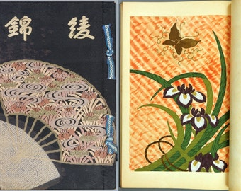 "1920, Japanese vintage original woodblock print book, Design book, ""Ayanishiki #7"""