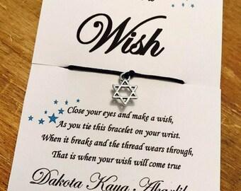 Bar Mitzvah, Bat Mitzvah, bat mitzvah gift, Jewish wish bracelets, Star of David, 13th birthday, Wish bracelet, Bat Mitzvah jewellery