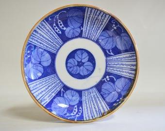 Inban 5080 inban, plate, bowl