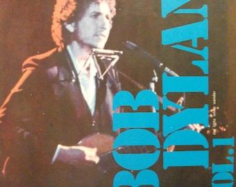 Bob Dylan The Little White Wonder Original 1973 Vinyl LP