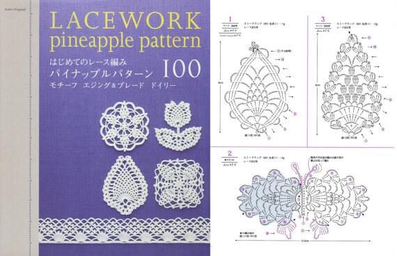 100 pineapple crochet motif crochet motif patterns japanese 100 pineapple crochet motif crochet motif patterns japanese crochet ebook crochet doily pattern pdf instant download dt1010fo