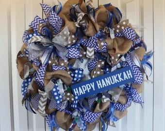 Large burlapHanukkah wreath. Hanukkah winter Wreath.  Hanukkah Decor.  Rustic Hanukkah burlap wreath.  Hanukkah Decor