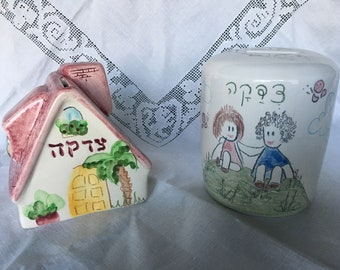 Hand made Tzdekah Bank Child-like Style by Ma-Ko made in Israel