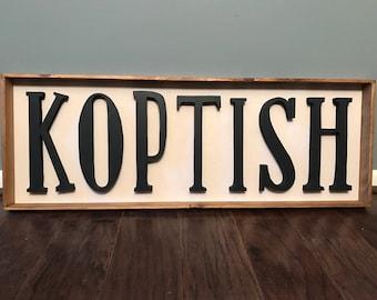 Large shadow box name, wood name sign, wood above crib name sign, family wood name sign, framed wood name sign