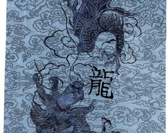 Cloud Dragon Linocut on Handmade Paper - 5th in Chinese Zodiac - Dragon with Clouds Print