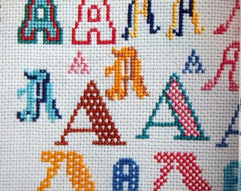 Plain & Fancy Alphabets By Better Homes And Gardens Vintage Cross Stitch Pattern Booklet 1988