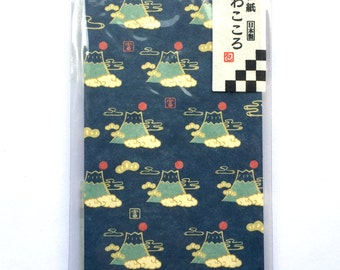 Japanese Envelopes - Mount Fuji Envelopes  - Small Envelopes -  Mountain Envelopes Set of 6