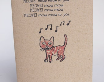 Greeting Card - Cat birthday song