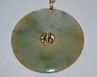 Chinese Jade Color Necklace