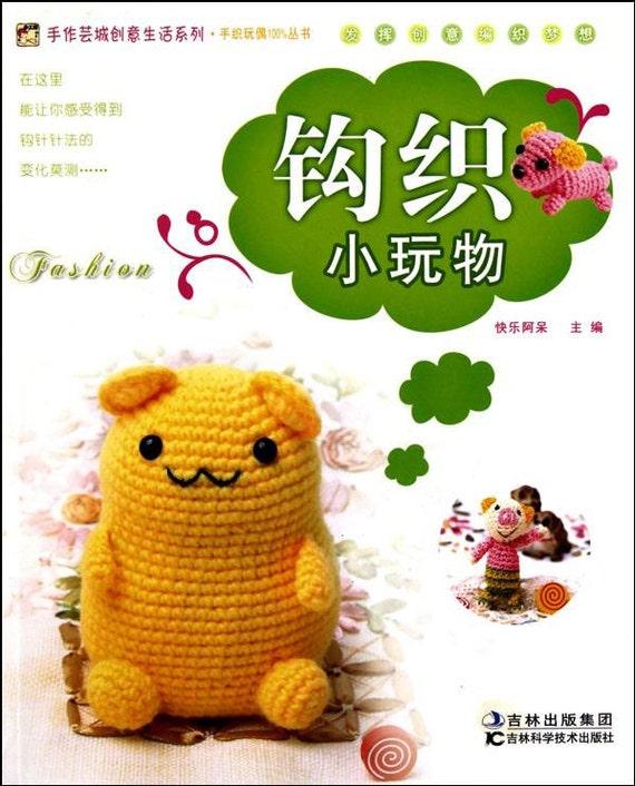 Crochet Me Amigurumi Pattern Collection