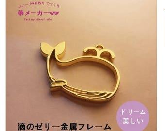 Kawaii Open Bezel,Whale open bezel,resin open bezel,resin charm,gold charm,kawaii charm,uv resin,resin bezel,bezel setting,open back bezel