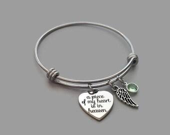 A Piece Of My Heart Is In Heaven Bracelet, Memorial Bracelet, Memorial Jewelry, Stainless Steel Adjustable Bangle, Swarovski Birthstone