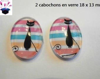 2 cabochons glass 18mm x 13mm striped black cat theme