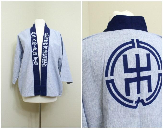 Happi Jacket Coat. Vintage Japanese Cotton Folk Wear. Blue White Ikat with Kanji Jacket for Timber Company (Ref: 1364)