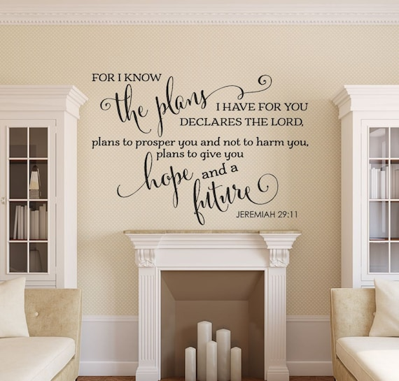 Wall Decor With Bible Verses : Bible verse wall decal christian family