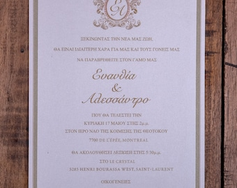 Greek Wedding Invitation, Greek Wedding Invitations, Greek Invitation, Greek Invitations, Blush & Gold Wedding Invitation, Invitations