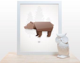 Origami Owl Print Poster Minimal Modern Decor Wall Art Paper