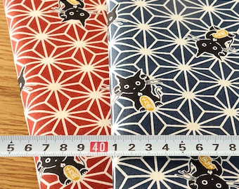 Japanese Cotton Traditional Fabrics - Half Yard