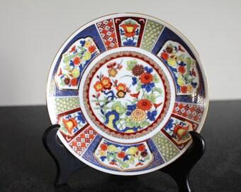 Imari Style Plate, Chinoiserie Catchall Dish, Jewelry Dish