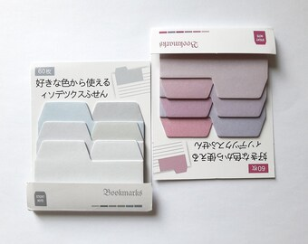 Gradient Color Sticky Note, Sticky Memo