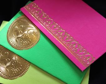 Set of 3 Mini Money Envelopes, Gift Card Envelope, Money Envelope, Wedding Favor, Wedding Gift, Assorted Envelopes, Cash Envelopes