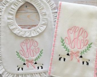 Lamb Laurel Monogram Burp Cloth and Bib Gift Set