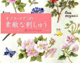 Megumi Onoe's Embroidered Flowers - Japanese Craft Book