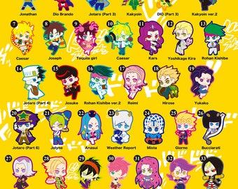 JOJO'S BIZARRE ADVENTURE Cartoon  Rubber keychain ジョジョの奇妙な冒険  ラバーストラップ ( 同人 グッズ )