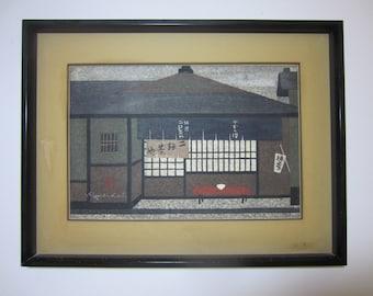 Kiyoshi Saito Original Japanese Woodblock Ocha Teahouse