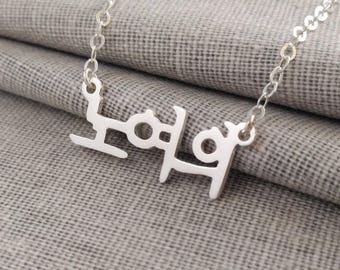 Korean Name Necklace,Korean Necklace,Personalized Hangul Necklace,Korean Letter Necklace,Any Hangul Name Necklace,Korean Jewelry
