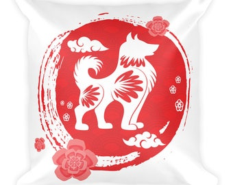 Happy Chinese New Year 2018 Year of The Dog Adorable Red Modern Design Square Pillow