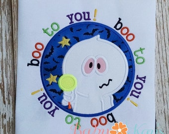 Boo to You Ghost in Frame Applique Design 4x4, 5x7, 6x10, 8x8