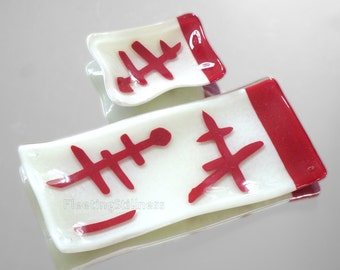 Red Fused Glass Sushi Set Fused Glass Plate Red White Glass Plate Abstract Hieroglyphs Organic Design HandmadeFused Glass