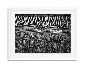 Fine Art Photography - Arabic Calligraphy - Rabat - Morocco - Black and White - Wall decoration - Travel