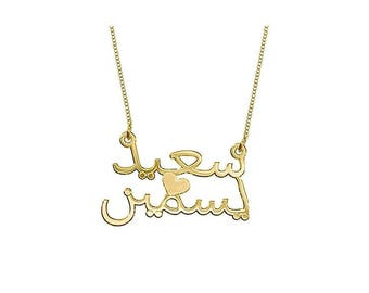 """925 Sterling Silver Personalized Couple Arabic Name Necklace Custom Made with 2 Names 18"""""""