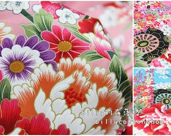 k323 - Traditional Taiwanese Floral -  in full Yard (6 color to choose ) 157 cm wide
