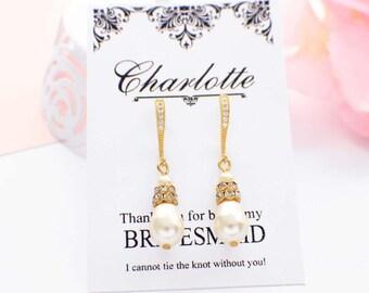 Gold bridesmaid earrings, pearl drop earrings, gold bridal jewelry, Swarovski pearl earrings, wedding pearl jewelry, wedding accssories
