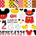 47 Mickey Mouse Clipart,Mickey Party Clipart,Mickey mouse numbers clipart,mickey mouse png,mickey mouse props,mickey mouse birthday,
