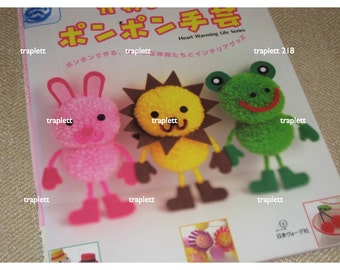 Japanese Craft Book Kawaii Pom Pom Mascots