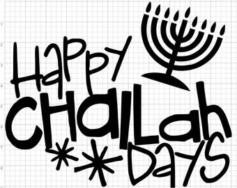 Iron On Heat Transfer Vinyl Hanukkah Decal - Happy Challah Days
