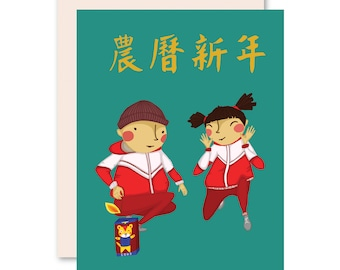 Chinese New Year Card  - Blank Inside -  Size A2 Matching Envelopes