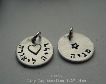 Do you need  to add a small sterling silver personalized charm to an existing name necklace -  handmade jewelry by SIMAG in Boulder Colorado