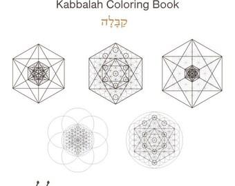 Kabbalah Coloring Book-5 Printables-Tree of Life-Sacred Geometry Symbols-Rosh Hashanah Genesis-INSTANT DOWNLOAD by @HALELUYA Jewish Soul Art