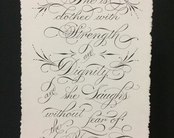 Reserved for Sarah - Flourished calligraphy scripture verses
