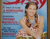 SASSY Magazine Issue 51 (June 1992)