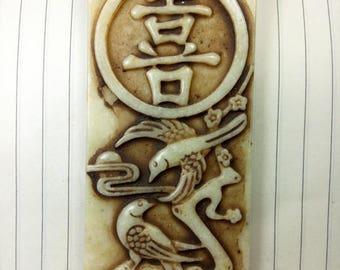 Antiqued Jade Pendant Magpie and Chinese word Xi Amulet Antique Design Talisman
