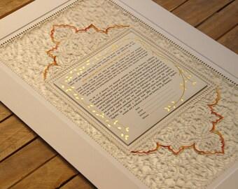 Ketuba, Modern Ketubah, Custom Judaica Ketubah, wedding vows, Marriage contract, Jewish wedding ketubah, wedding contract, GOLD Ketubah