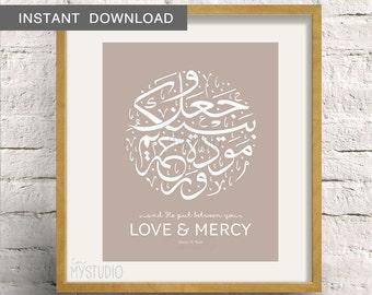 Instant Download! Islamic Calligraphy Love & Mercy -  Surah Ar Rum, Quran verse. Wall Art Print