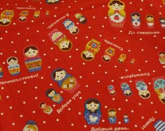 Red babushka doll polka dot cotton linen fabric - half metre
